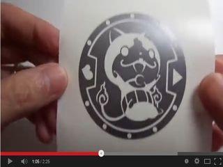 妖怪ウォッチ ジバニャンのカッティングステッカーを自作 - YouTube