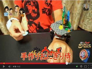 レゴ(LEGO)で妖怪ウオッチ零式を作ってみた! - YouTube