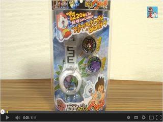音声は220種以上!DX妖怪ウォッチ 探知モードで妖怪サーチ & 召喚モードでSHOWKAN! - YouTube