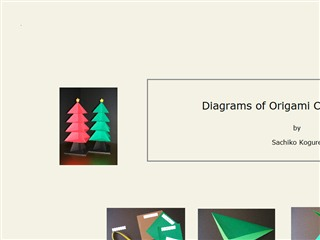 Diagrams of Origami Christmas Tree