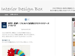 DIY: 簡単!フエルトで素敵なクリスマスリース いろいろ | Interior Design Box 海外の使えるインテリア術