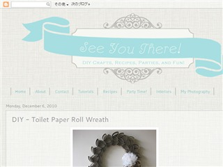 See You There!: DIY - Toilet Paper Roll Wreath