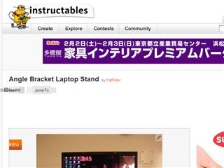 Angle Bracket Laptop Stand
