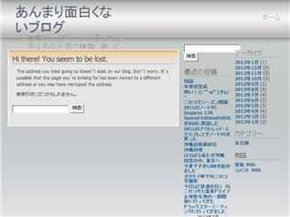 タブレットPCを格安で車載する方法(ステー自作) ≪ あんまり面白くないブログ