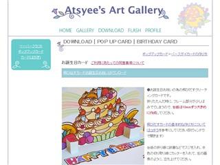 ++Atsyee's Art Gallery++ ポップアップカード|誕生日お祝い