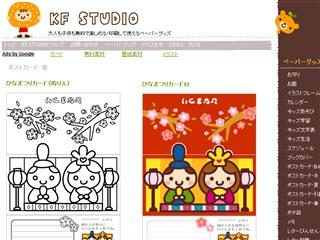 KF STUDIO | ポストカード・春