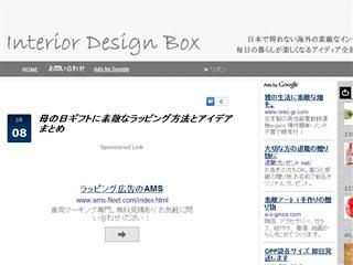 母の日ギフトに素敵なラッピング方法とアイデア まとめ | Interior Design Box 海外の使えるインテリア術