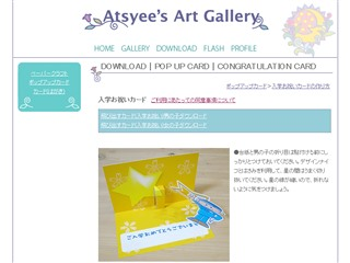 ++Atsyee's Art Gallery++ ポップアップカード|入学お祝い