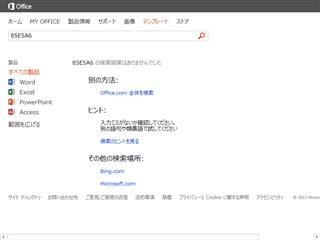 入学 の検索結果 - テンプレート - Office.com