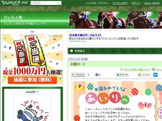 卒園カード - ひょうたん鯰 - Yahoo!ブログ
