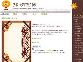 KF STUDIO | 卒業おめでとうカード01