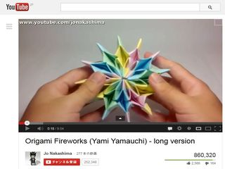 Origami Fireworks (Yami Yamauchi) - long version - YouTube