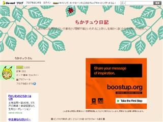 """折り紙の""""あやめ"""":ちかチュウ日記:So-netブログ"""
