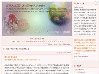 ガラス工芸 Atelier Reverie ステンドグラスで作るアヤメのパネル?