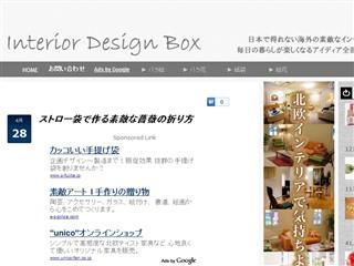 ストロー袋で作る素敵な薔薇の折り方 | Interior Design Box 海外の使えるインテリア術