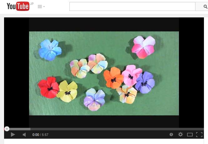 hiro's origami vol5 パンジー - YouTube