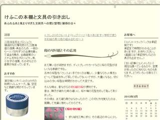 桜の切り紙とその応用: けふこの本棚と文具の引き出し