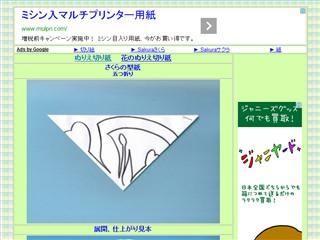 チューリップと虹の折り紙の切り紙の形紙と展開の画像