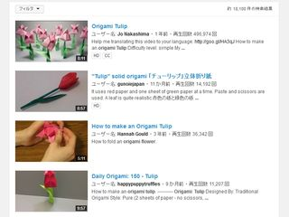 origami tulip - YouTube