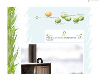 amazonのダンボール箱でつくるコミック&文庫本ボックス【マゴクラ】ダンボールインテリア生活