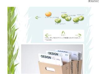 amazonのダンボール箱を3箱使ってつくる投げ入れマガジンラック【マゴクラ】