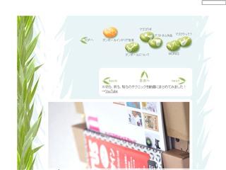 amazonのダンボール箱を使ってつくる壁に雑誌を掛けるためのマガジンフック【マゴクラ】