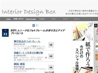 DIY:ユニークなフォトフレームの作り方とアイデアいろいろ | Interior Design Box 海外の使えるインテリア術