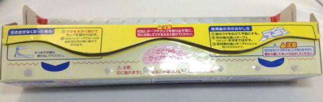 画像3:自作マルチテープカッター