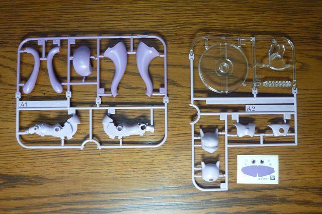 画像3:ポケモンのプラモデルを購入&組み立て - ミュウツー