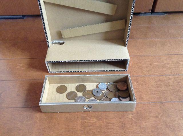 画像3:コインスライダーを作る