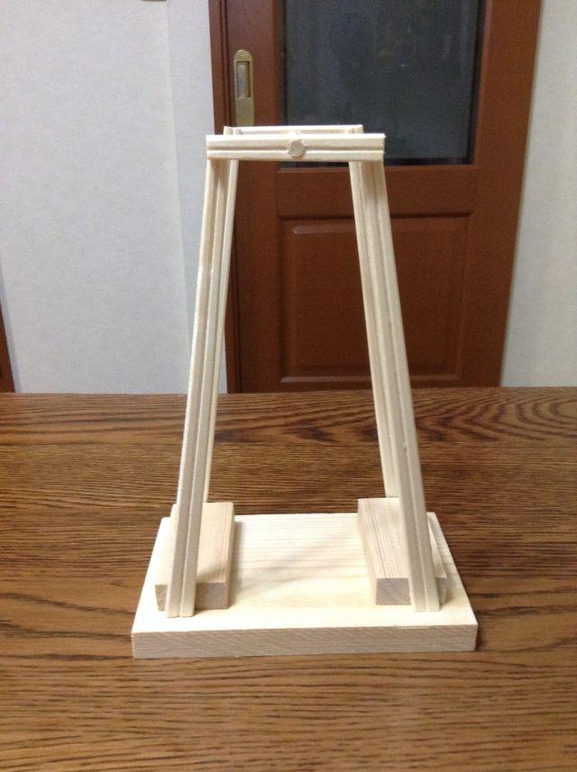 画像1:観覧車を作る 2 土台・支柱