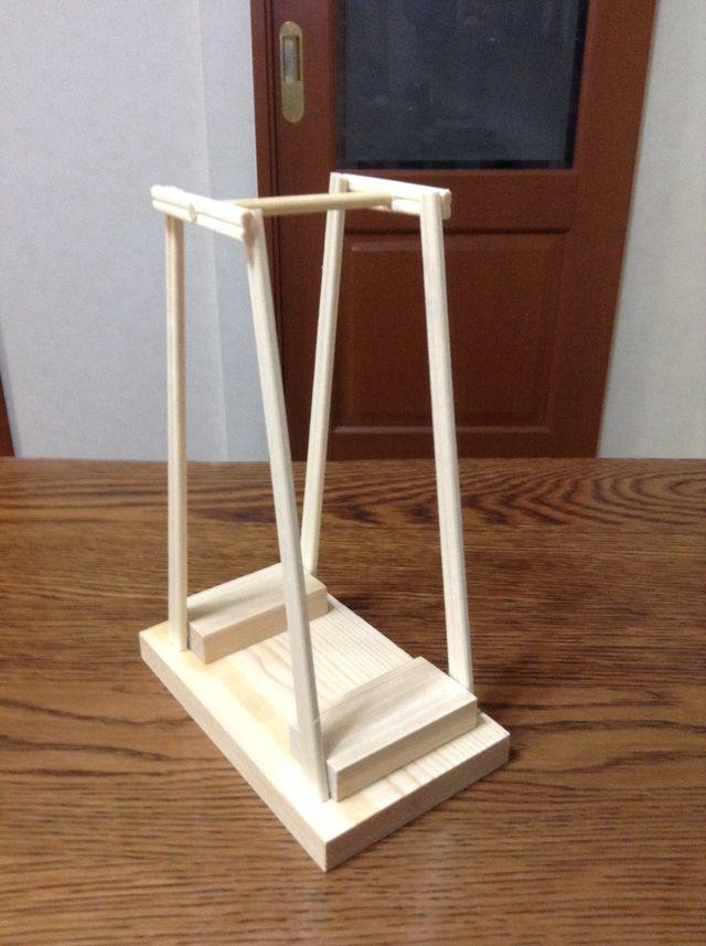 画像2:観覧車を作る 2 土台・支柱