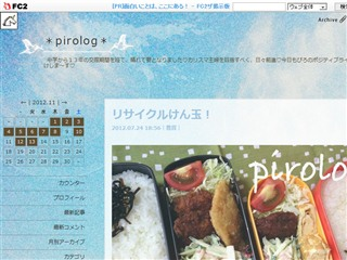 *pirolog*|リサイクルけん玉!