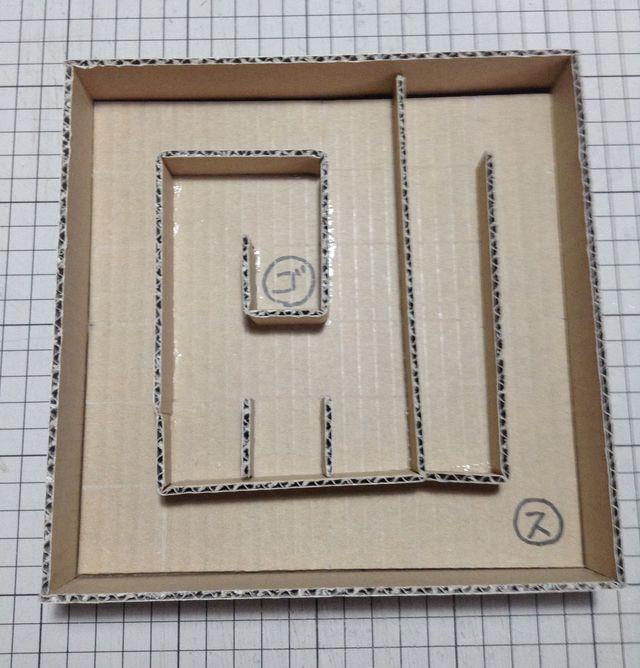画像:ビー玉ころがしを作る 3-2