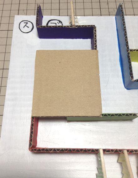 画像:ビー玉迷路の工夫 5