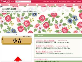 折り紙で作る「化粧箱」の作り方。 - roseの日々是好日 - Yahoo!ブログ