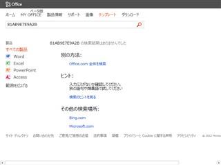 お年玉袋 の検索結果 - テンプレート - Office.com