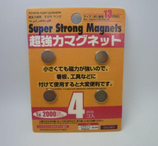 画像:[100均] 超強力磁石(ネオジム磁石)を購入