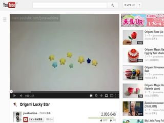 Origami Lucky Star - YouTube
