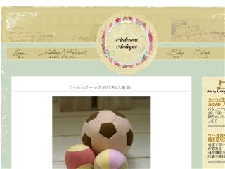 フェルトボールの作り方&無料型紙[antenna antique]