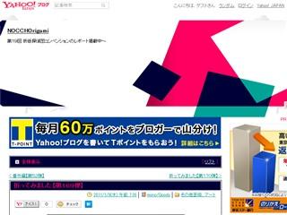 折ってみました【第169弾】 - NOCCHOrigami - Yahoo!ブログ