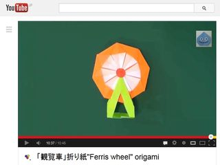 "「観覧車」折り紙""Ferris wheel"" origami - YouTube"