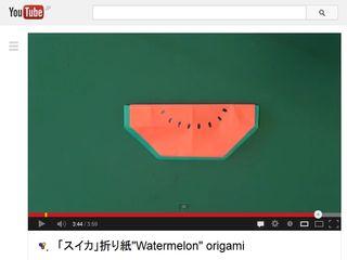 """「スイカ」折り紙""""Watermelon"""" origami - YouTube"""