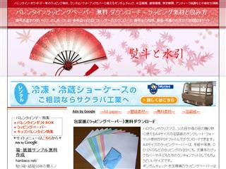 ラッピングペーパー 無料 ダウンロード - ラッピング素材と包み方