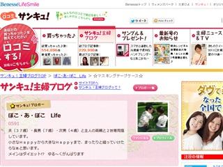 ☆マスキングテープケース☆ - ぽこ・あ・ぽこ Life - サンキュ!主婦ブログ