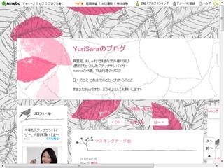 マスキングテープ台|YuriSaraのブログ