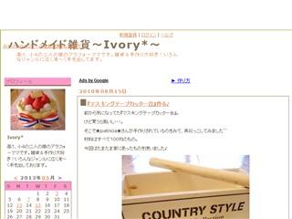 ハンドメイド雑貨〜Ivory*〜:『マスキングテープカッター台』作る♪